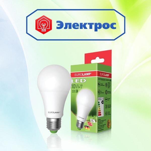 icreative.com.ua_electros_preview