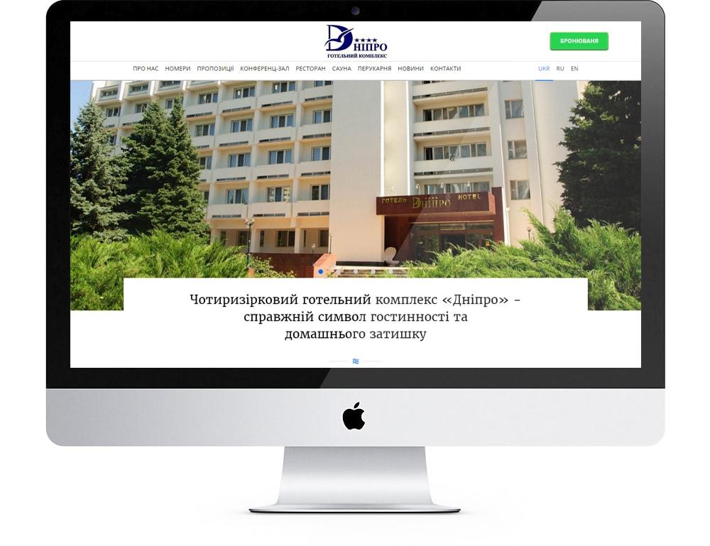 icreative.com.ua_hoteldnipro_iMac