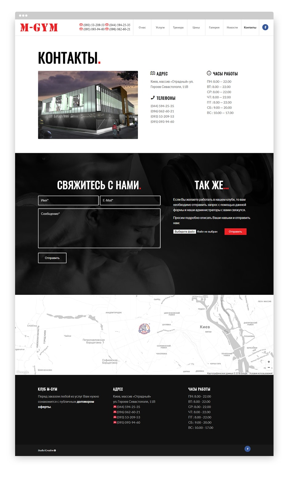 icreative.com.ua_m_gym_4