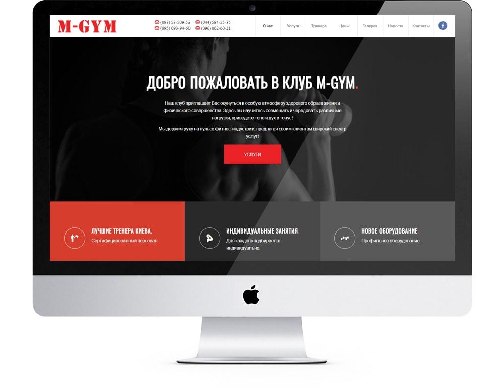 icreative.com.ua_m_gym_iMac