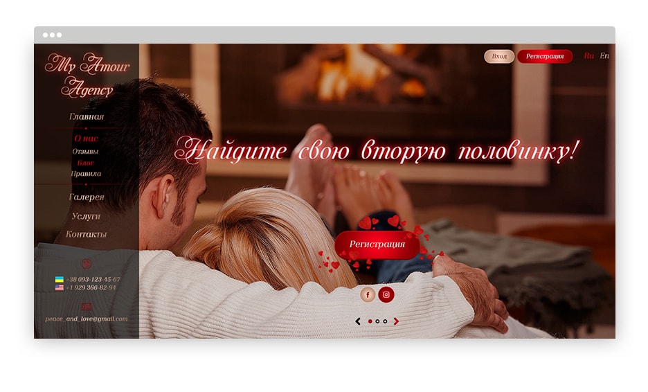 icreative.com.ua_my_amour_agency_22
