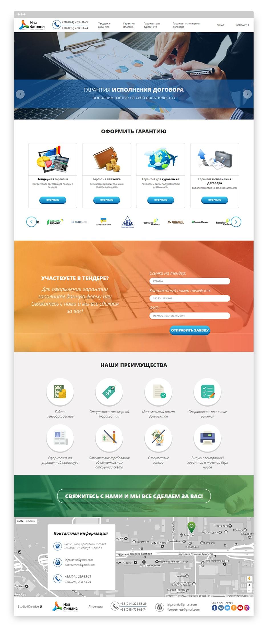 icreative.com.ua_izi_finance