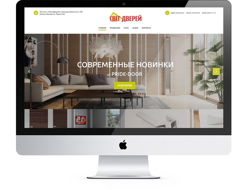 icreative.com.ua_svit_dverey_iMac