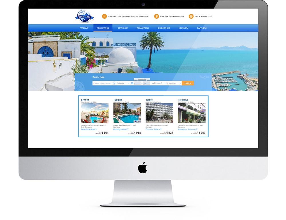 icreative.com.ua_taras-tour_iMac