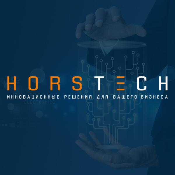 icreative_horstech_logo-min