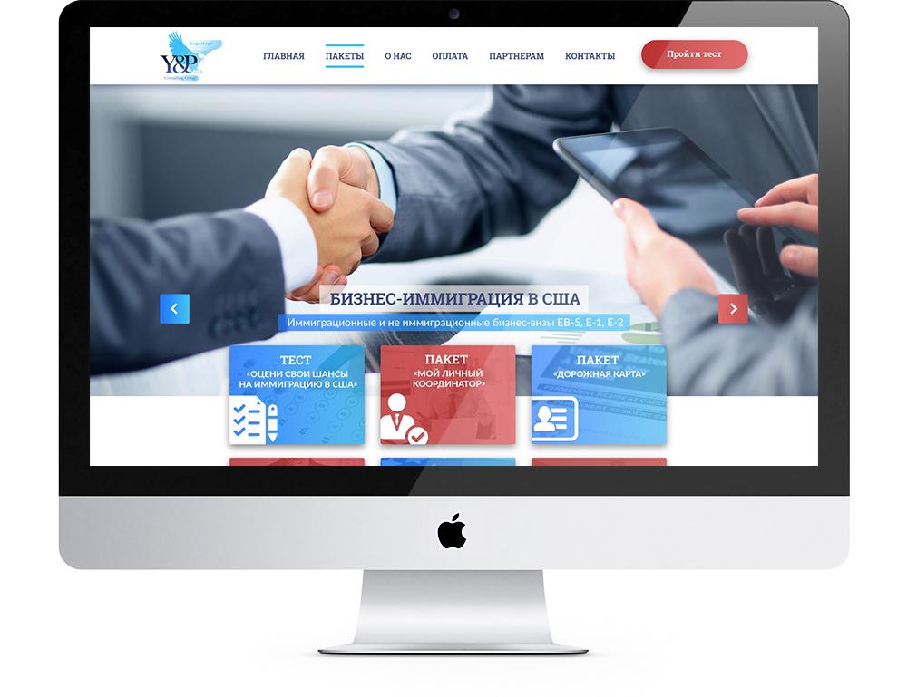 icreative.com.ua_YSP_visa_iMac_big