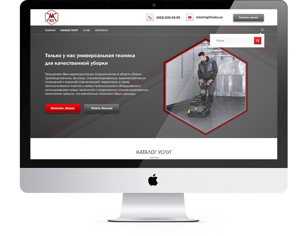 icreative.com.ua_metla_iMac_big