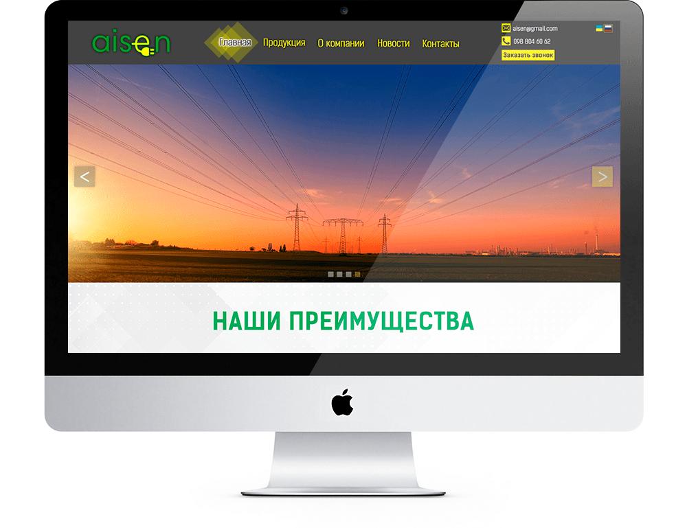 icreative.com.ua_aisen_iMac_big