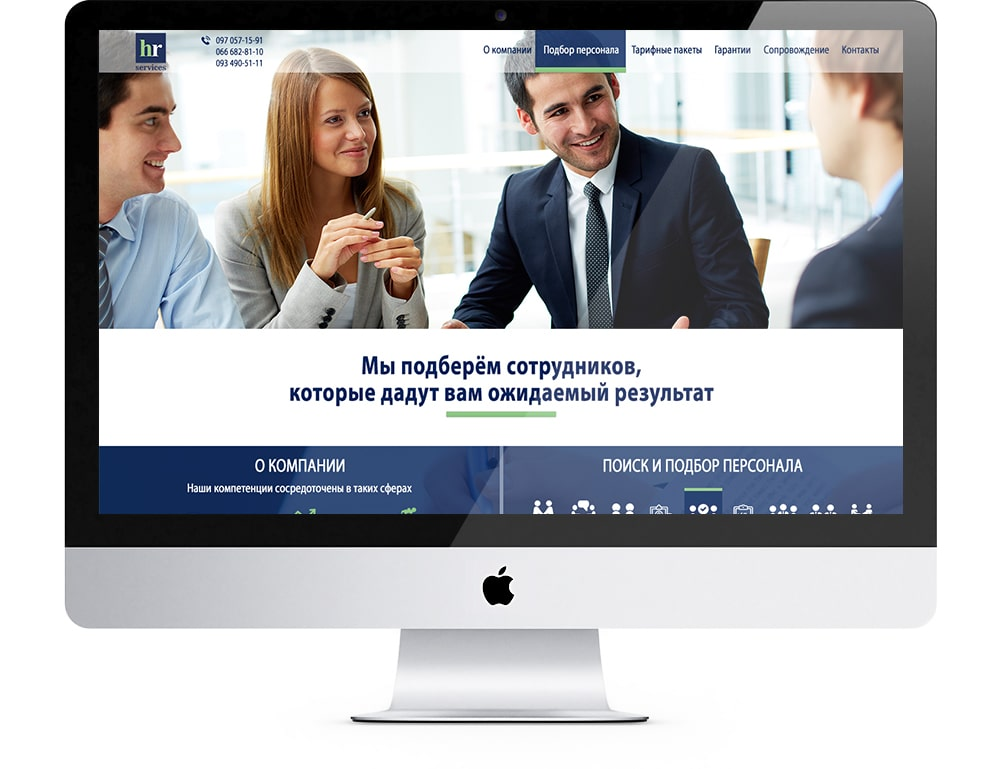 icreative.com.ua_hr-services_iMac_big