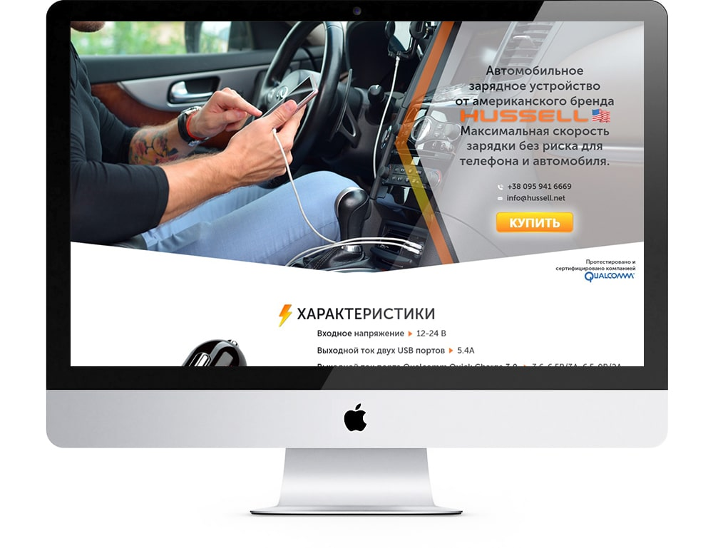 icreative.com.ua_hussell_iMac_big