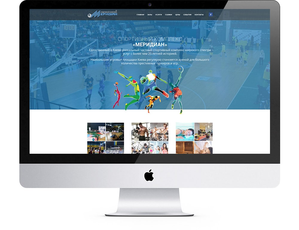 icreative.com.ua_meridian-sport_iMac_big_new