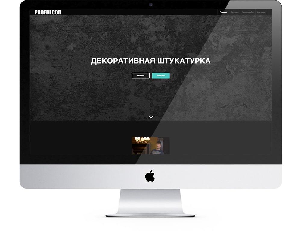 icreative.com.ua_profdecor_iMac_big_new