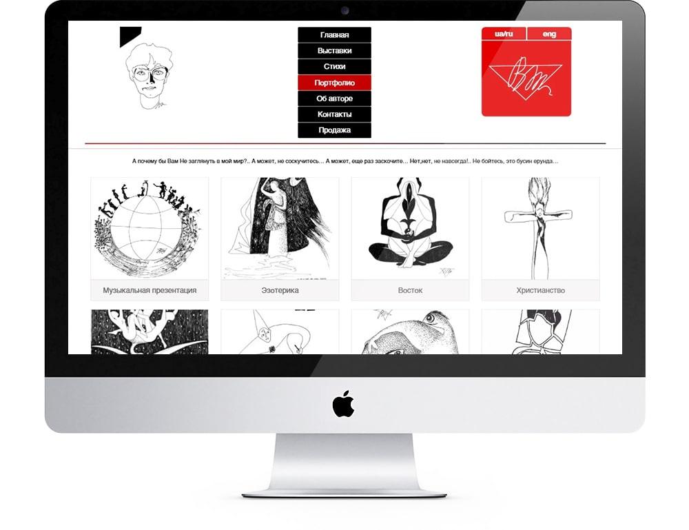 icreative.com.ua__iMac_big-min