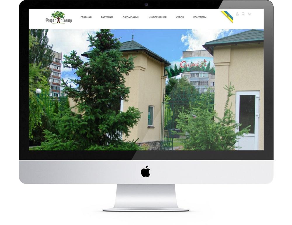 icreative.com.ua_flora_iMac_big-min