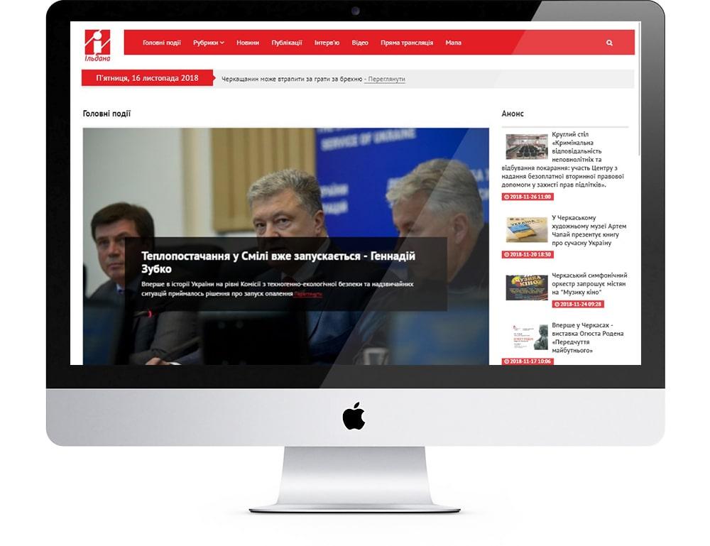 icreative.com.ua_ildana_iMac_big-min