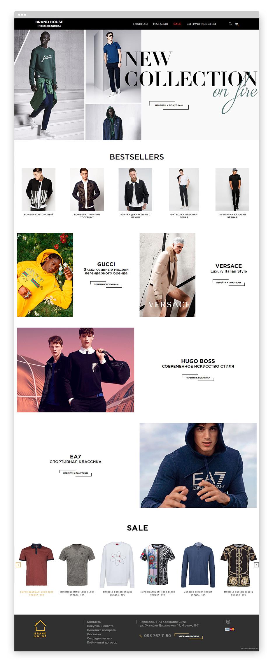 icreative.com.ua_brandhouse-portfolio_1-min