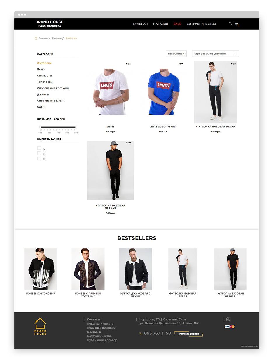 icreative.com.ua_brandhouse-portfolio_2-min