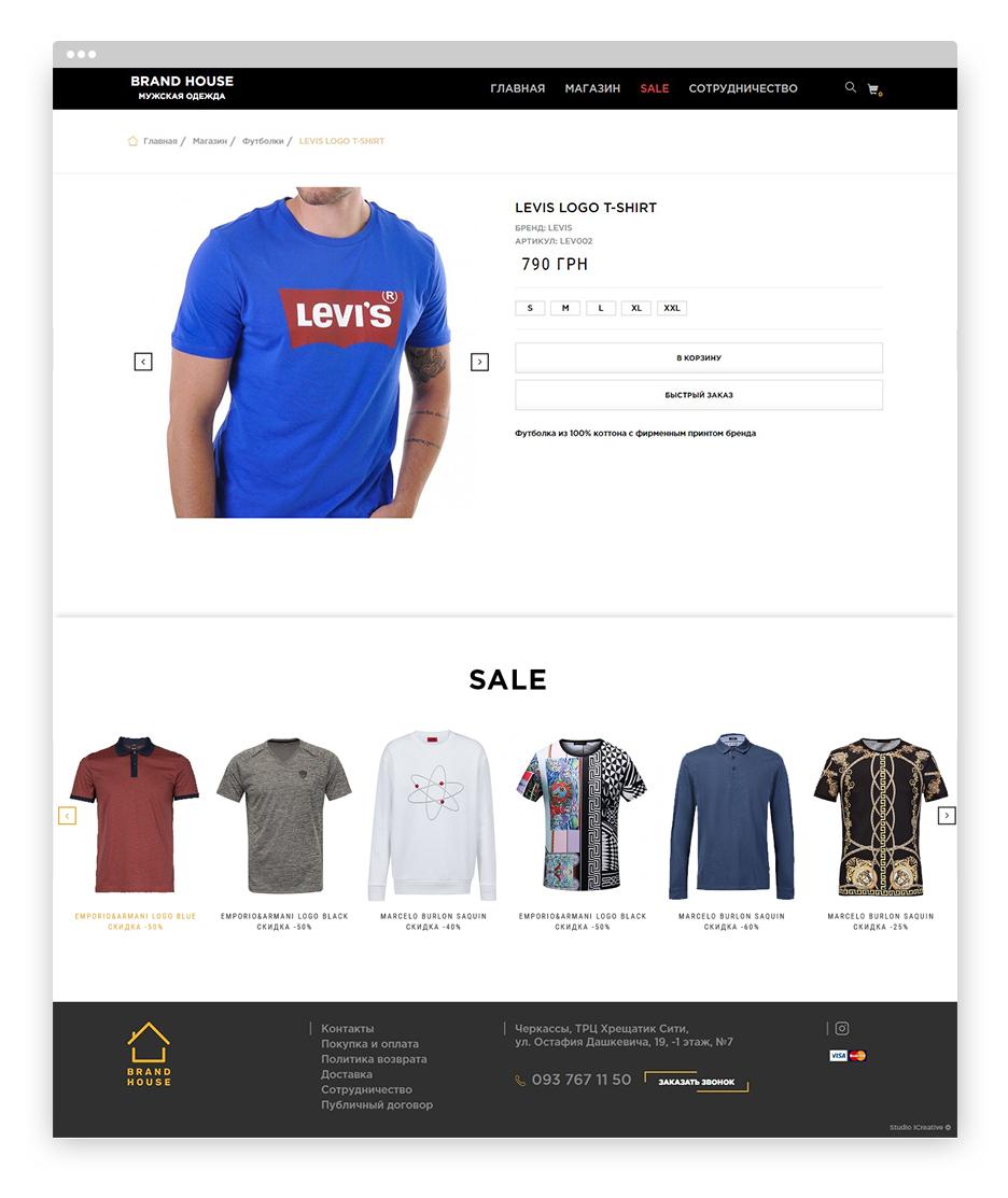 icreative.com.ua_brandhouse-portfolio_3-min