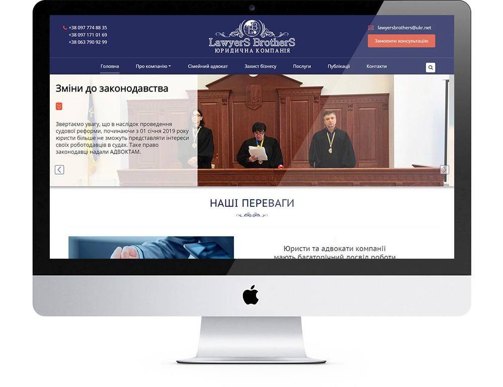 icreative.com.ua_lawyers_brothers_iMac_big-min