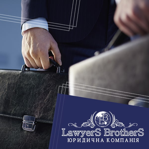 icreative.com.ua_lawyers_brothers_preview-min
