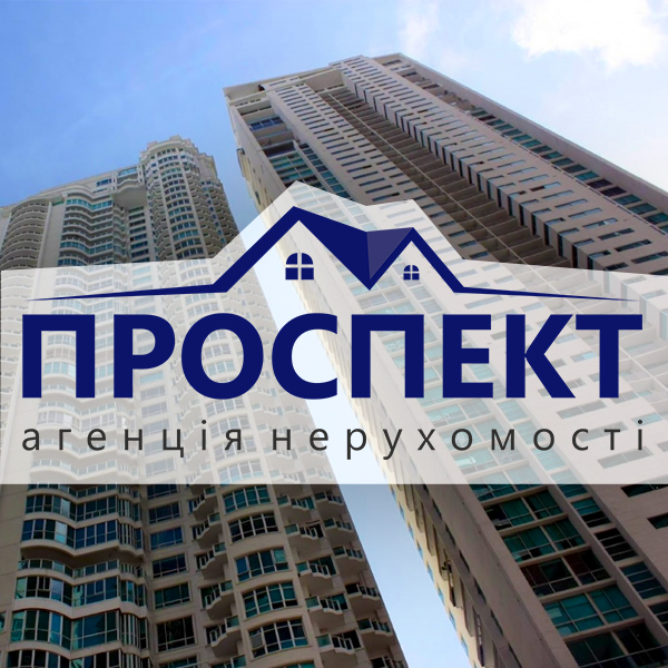 icreative_prospect_logo