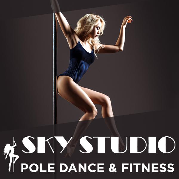 icreative_sky_logo