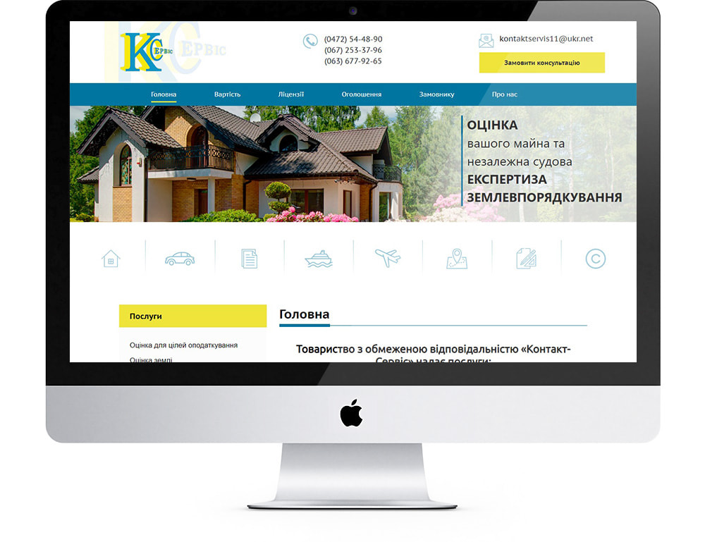 icreative.com.ua_iMac_big