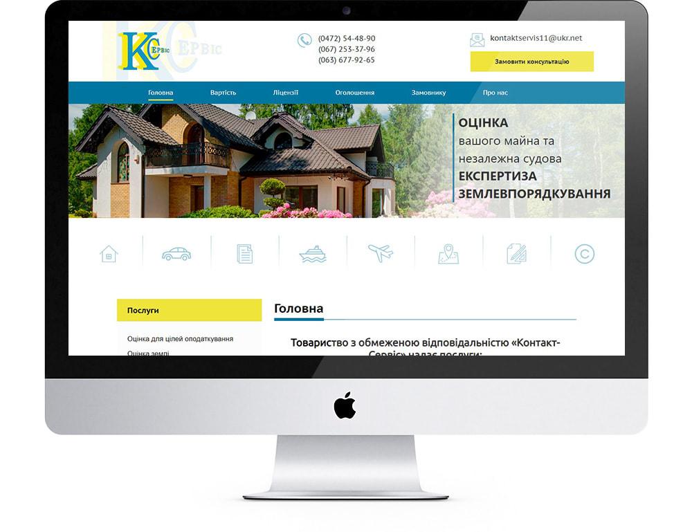 icreative.com.ua_iMac_big
