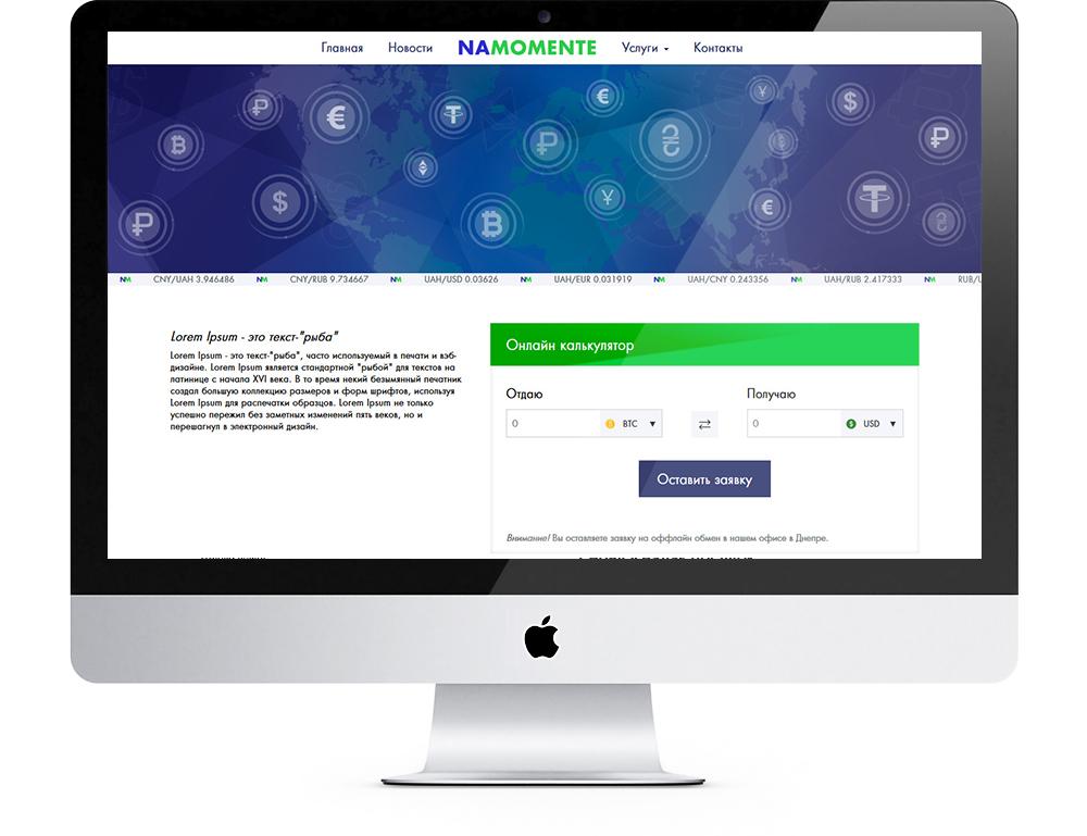 icreative.com.ua_namomente_iMac_big
