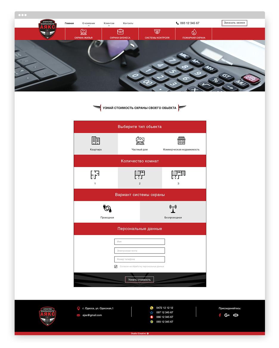 icreative.com.ua_aiaks_portfolio_2-min