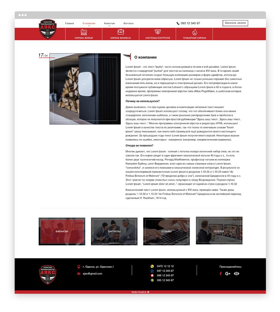 icreative.com.ua_aiaks_portfolio_3-min