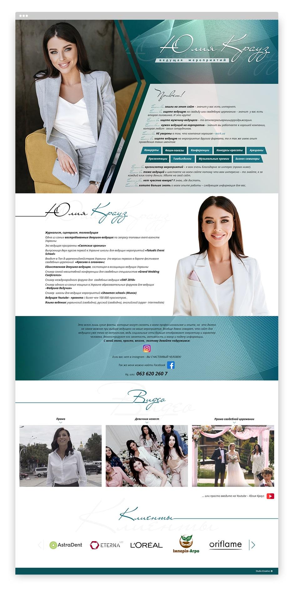 icreative.com.ua_krauz_portfolio