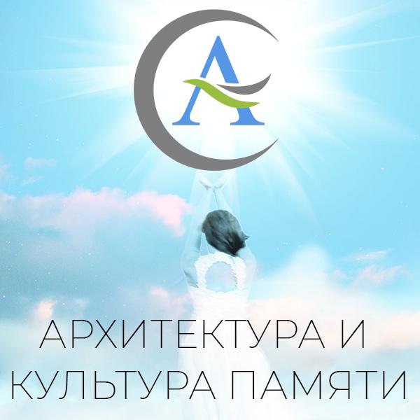 icreative.com.ua_arii_preview