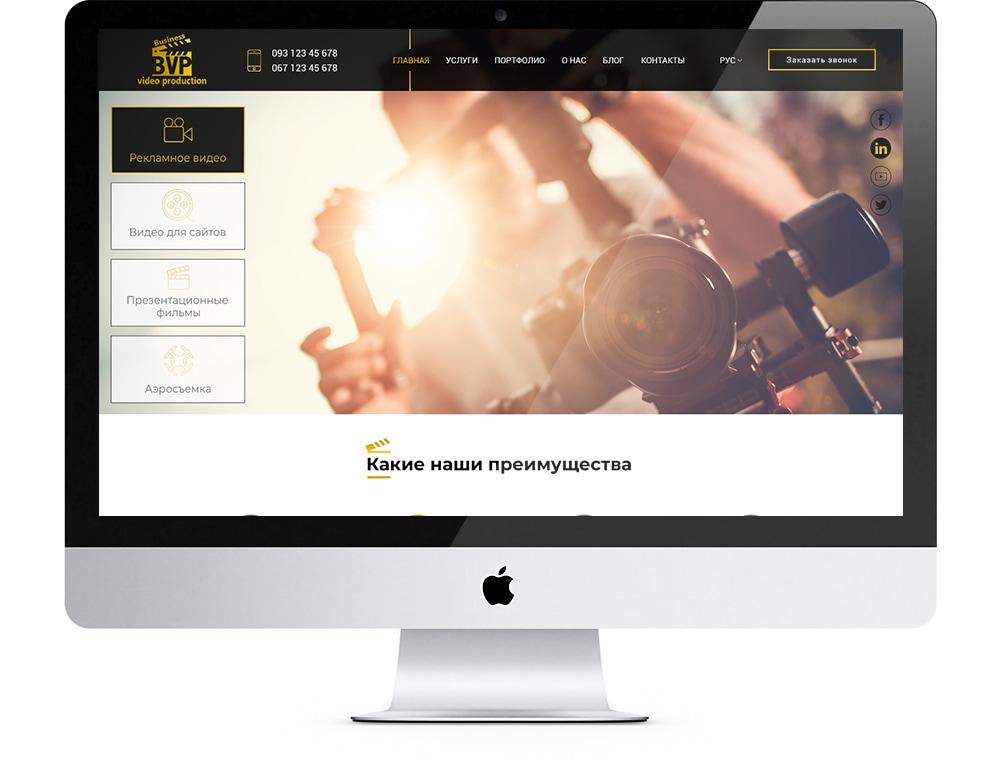 icreative.com.ua_bvp_iMac_big