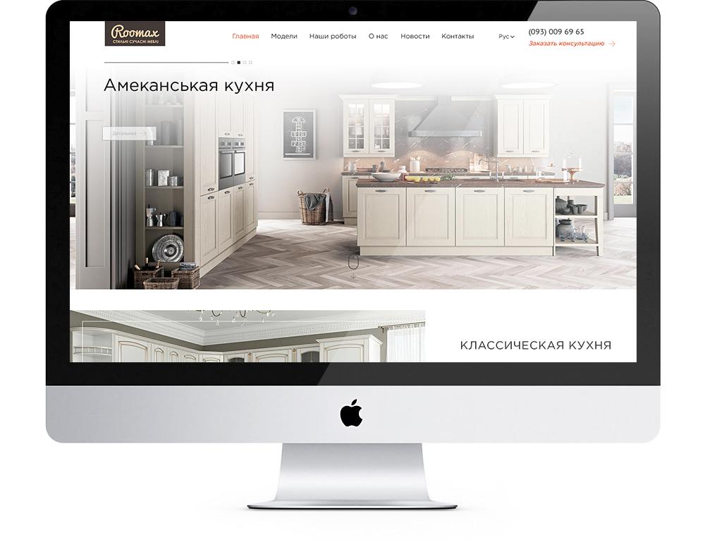 icreative.com.ua_roomax_iMac_big