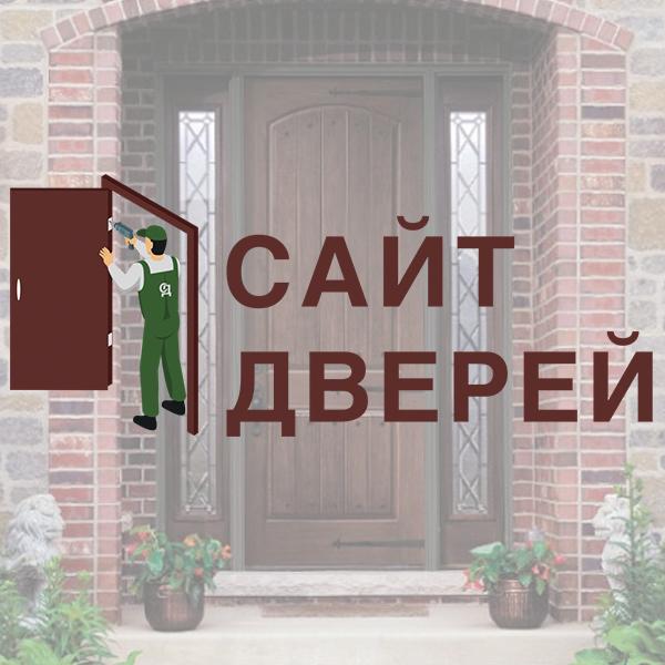 icreative_sait_dverei_logo