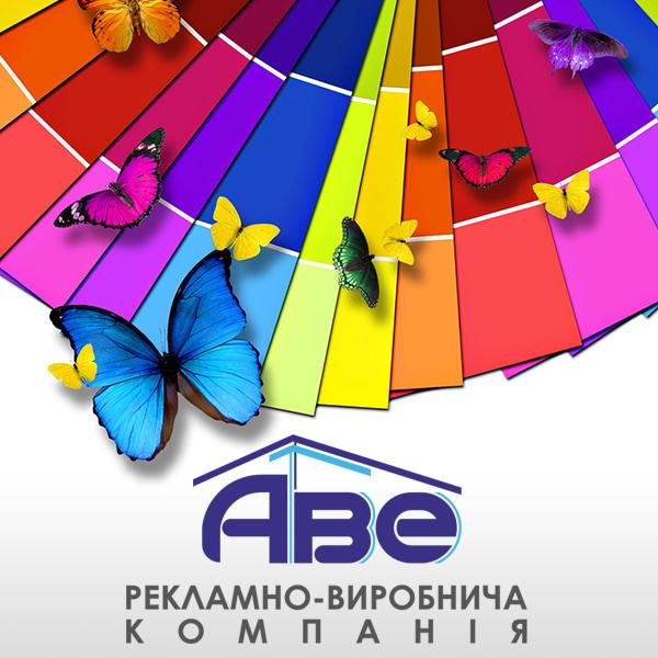 icreative.com.ua_ave_portfolio_preview