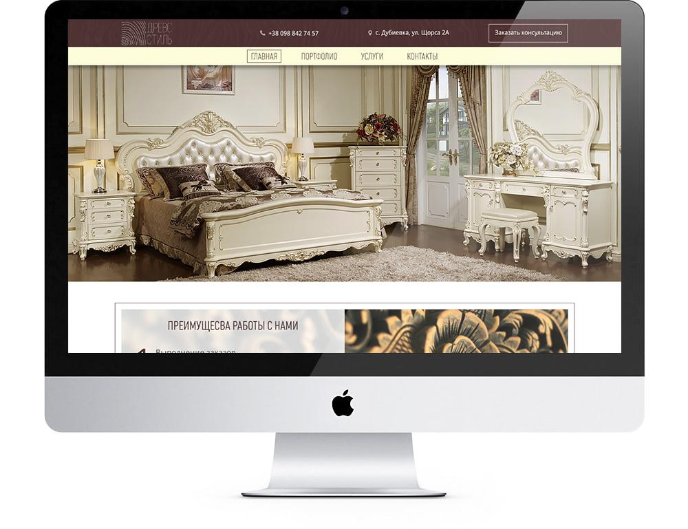 icreative.com.ua_drevo_style_iMac_big