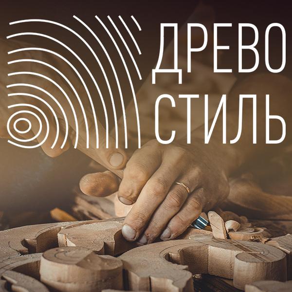 icreative.com.ua_drevo_style_portfolio_preview