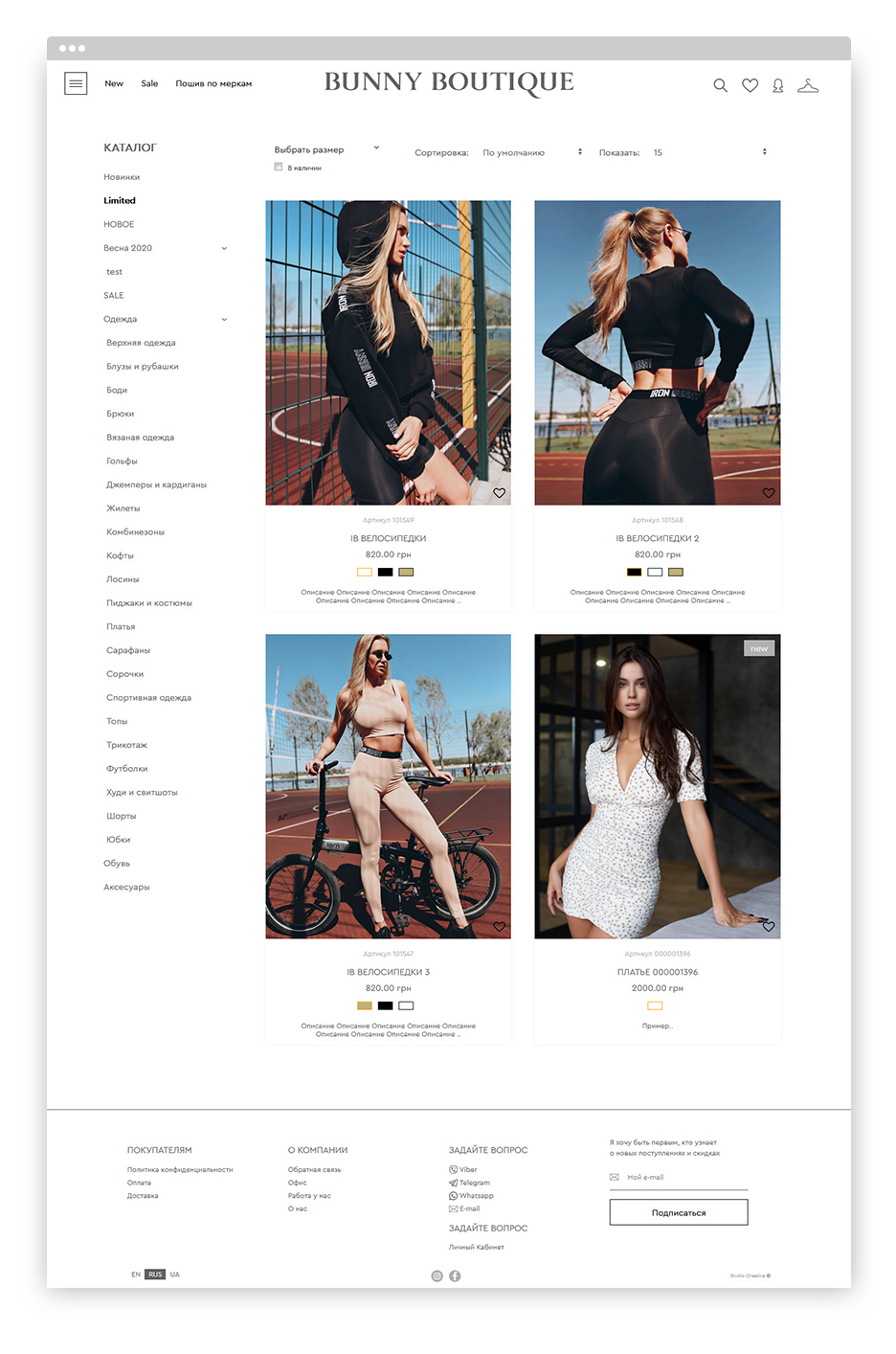 icreative.com.ua_bunny_portfolio_2