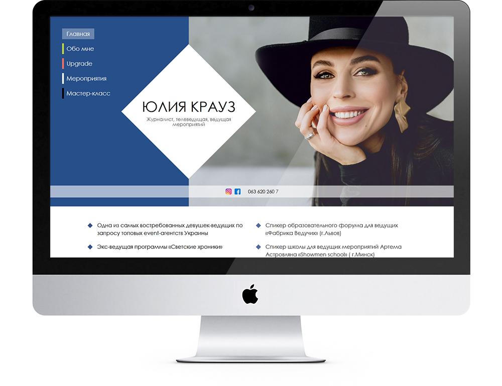 icreative.com.ua_krauz_iMac_big