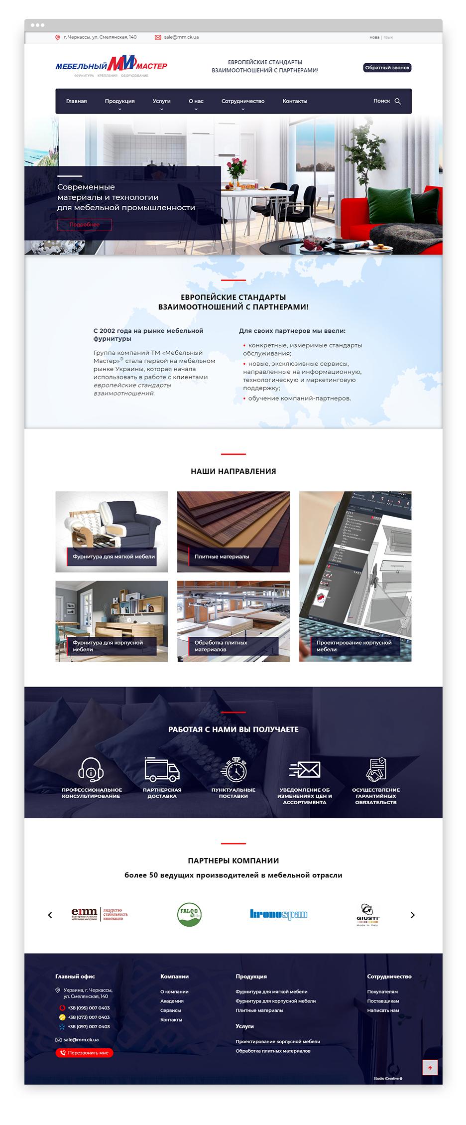 icreative.com.ua_btb_portfolio_1