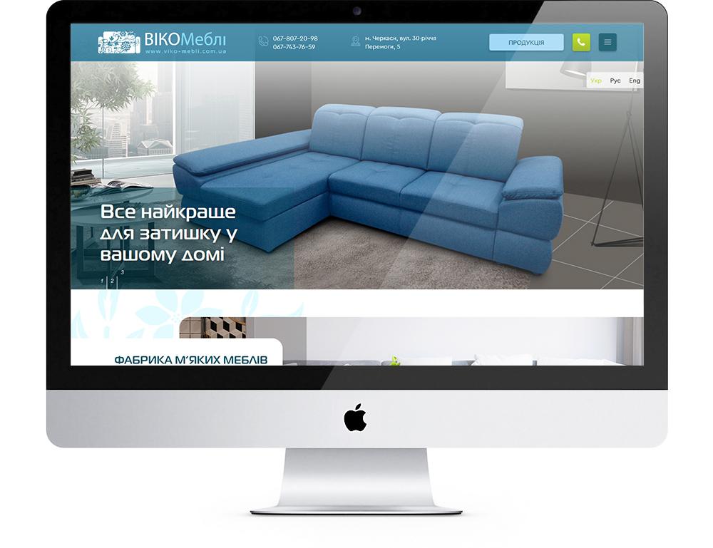 icreative.com.ua_vika_mebli_iMac_big