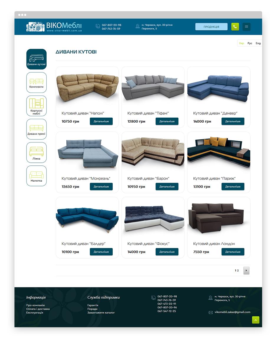 icreative.com.ua_vika_mebli_portfolio_3