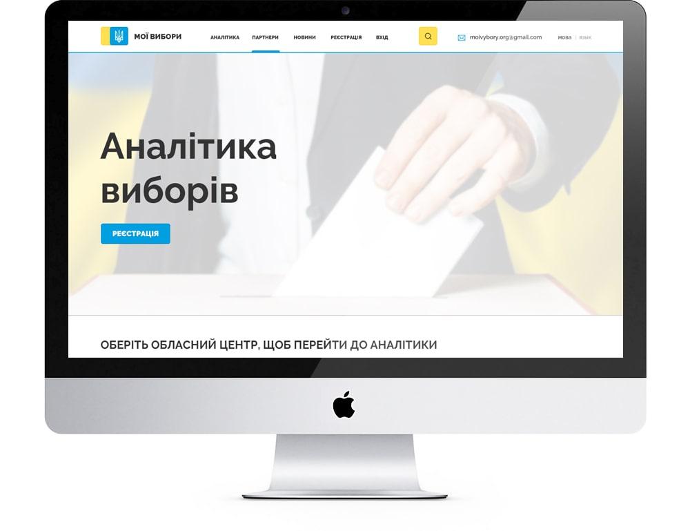 icreative.com.ua_moivybory_iMac